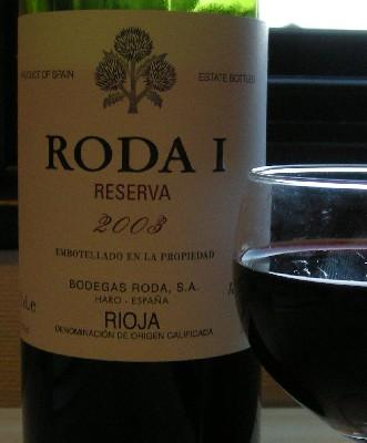 Roda I Reserva2003