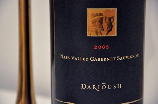 Darioush signature Cabernet sauvignon 2005