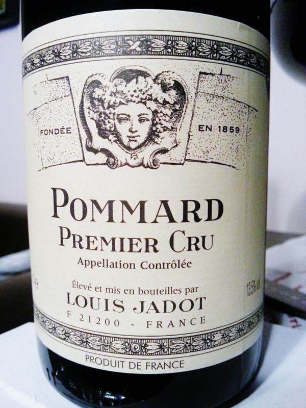 Pommard Premier Cru 1997 (600x800)