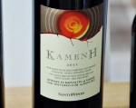 kamenh santo wines 2011 (600x477)
