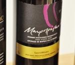 Santo wines mavrotragano 2011 (600x521)