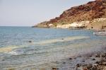Santorini  (600x398)