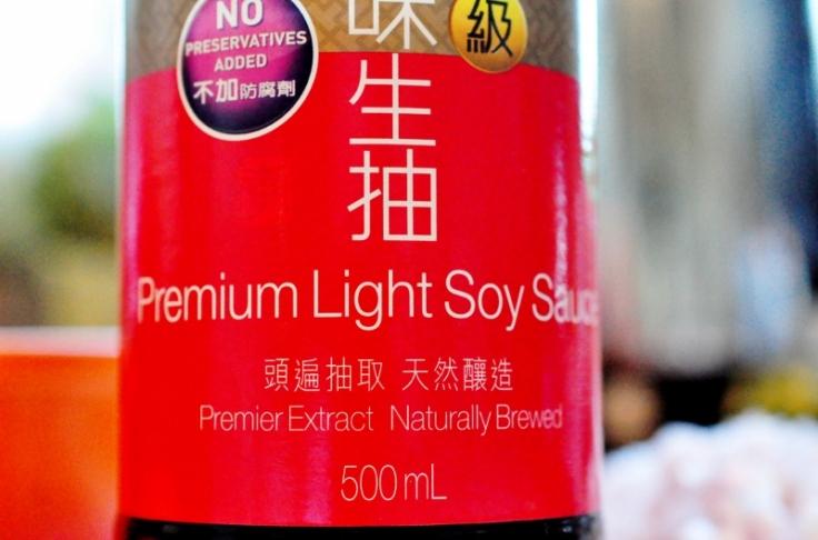 Premium light soy sauce (800x529)