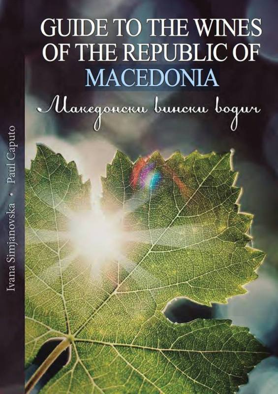 Guide to the wines of the republic of Macedonia